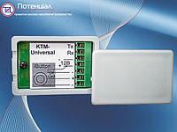 Контроллер ключей iButton Потенциал KТМ-Universal