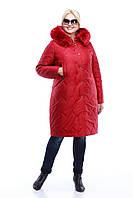 Длинное Пальто пуховик очень теплое зимнее женское с мехом песца большие размеры 52 размер