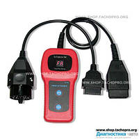 Сканер BMW Сканирование Сброс кодов 1987-2003г