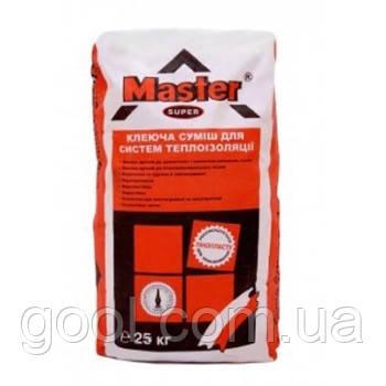 Универсальный клей для утеплителя Мастер Супер (Master Super) меш. 25 кг.