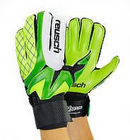 Вратарские перчатки Reusch Fit 8-ка, 9-ка, 10-ка