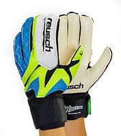 Вратарские перчатки Reusch Fit 9-ка,10-ка, 8-ка