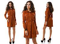 Плотное замшевое платье рубашка на пуговицах с поясом в комплекте