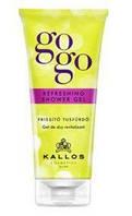 Kallos GOGO Гель для душа Refreshing 200 мл