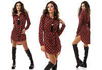 Трикотажное клетчатое платье рубашка на пуговицах с поясом в комплекте