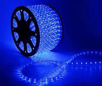 Дюралайт светодиодный LED 2-х полюсный синий, длина 100 м