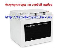 Аккумуляторная батарея LogicPower LP-MG 12V 40AH
