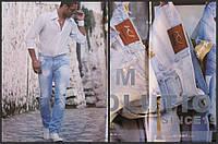 Джинсы мужские светлые Klixs Jeans (Италия)