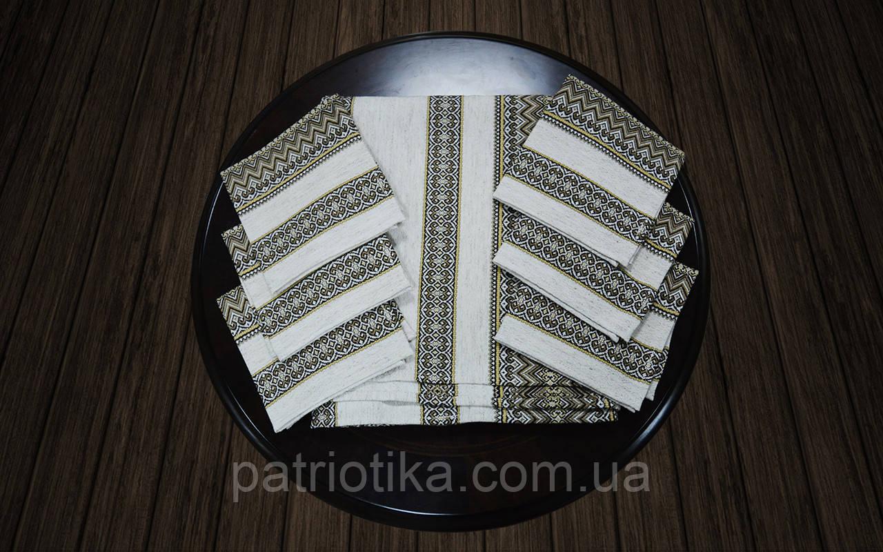 Комплект столовый коричневый   Комплект столовий коричневий 120х140