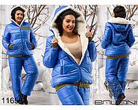 Теплый женский зимний костюм на синтепоне большого размера, цвет синий (р.50-56)
