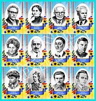 Комплект плакатів в кабінет в кабінет УКРАЇНСЬКОЇ ЛІТЕРАТУРИ