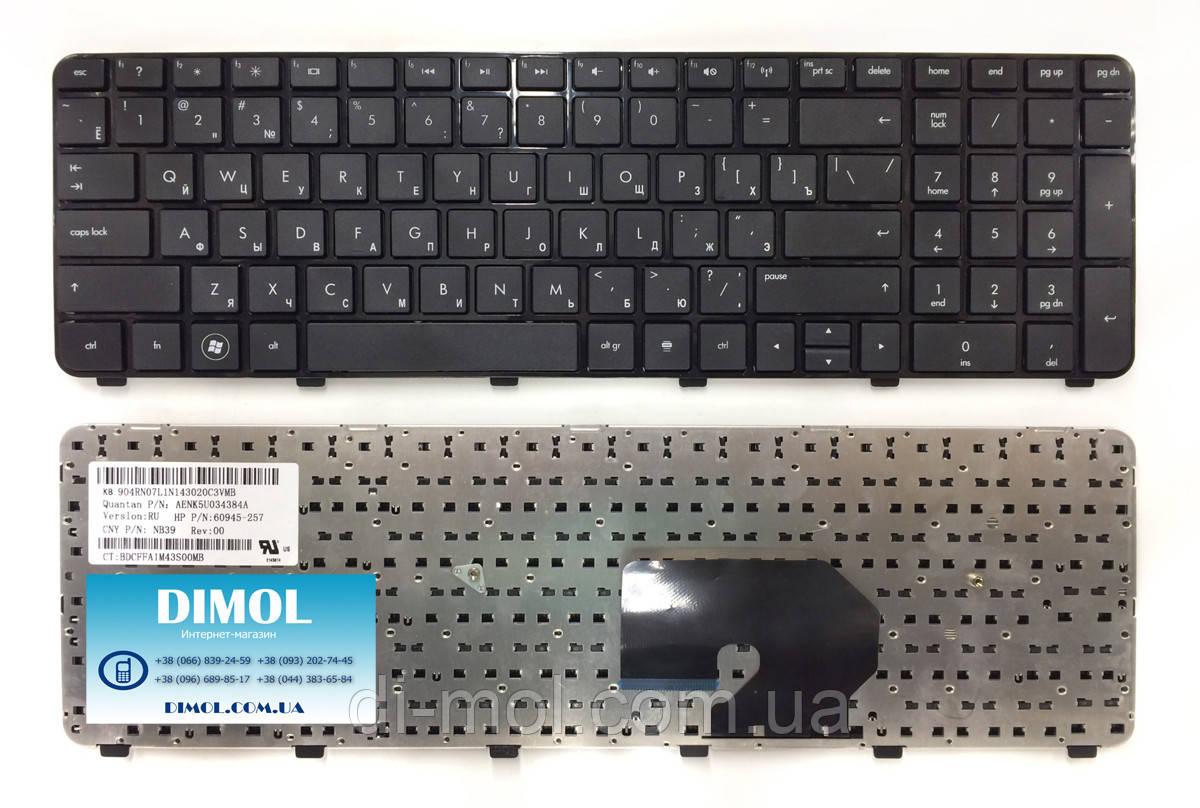 Оригинальная клавиатура для ноутбука HP Pavilion dv7-6000, dv7-6100, dv7-6b, dv7-6c, rus, black
