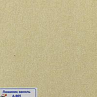 Рулонные шторы Одесса Ткань Люминис Ваниль А-905