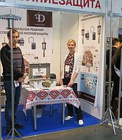 Участие на выставке БЕЗПЕКА 2016