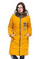 Зимняя куртка женская с натуральным мехом .Новая Модель!
