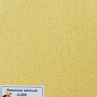 Рулонные шторы Одесса Ткань Люминис Жёлтый А-906