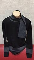 Свитер мужской с шарфом