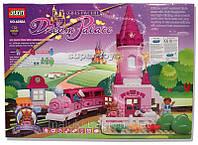 Конструктор  Замок мечты 6288А Dream Palace ЖД