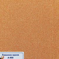 Рулонные шторы Одесса Ткань Люминис Оранж А-908