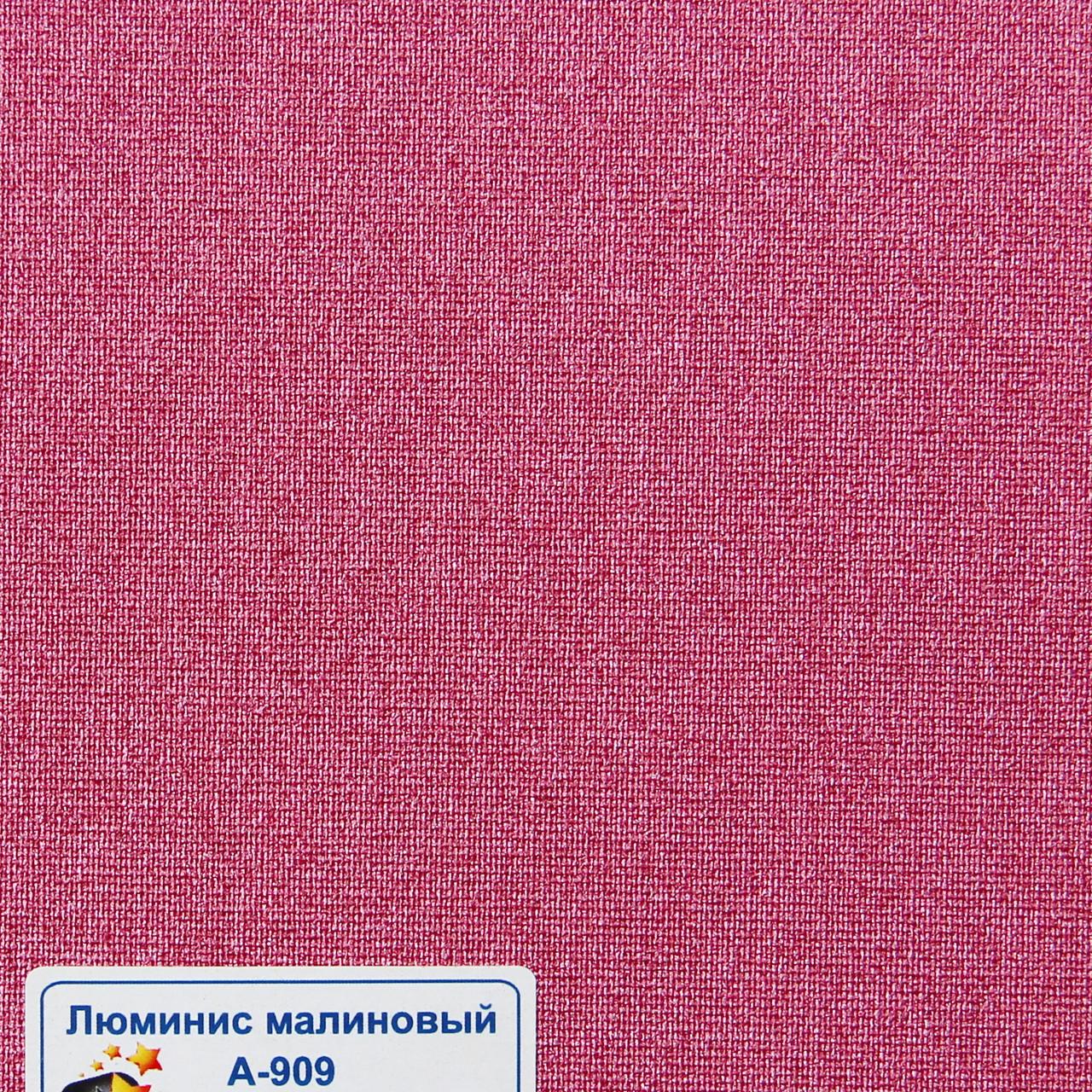 Рулонные шторы Одесса Ткань Люминис Малиновый А-909