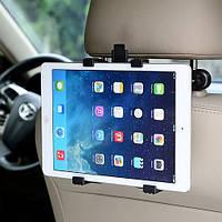 Автомобильное крепление для планшетов на спинку сидений Черный (04072), фото 1