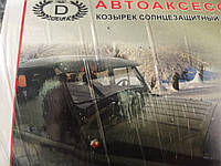 Накладка на крышу (козырёк солнцезащитный) УАЗ 469.31519
