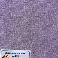 Рулонные шторы Одесса Ткань Люминис Сирень А-915