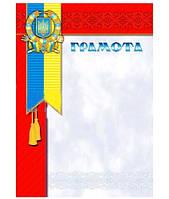 Грамота А4(грамота) С-1801-4 (бумага, р-р21см*29,5см, в упак.50шт)
