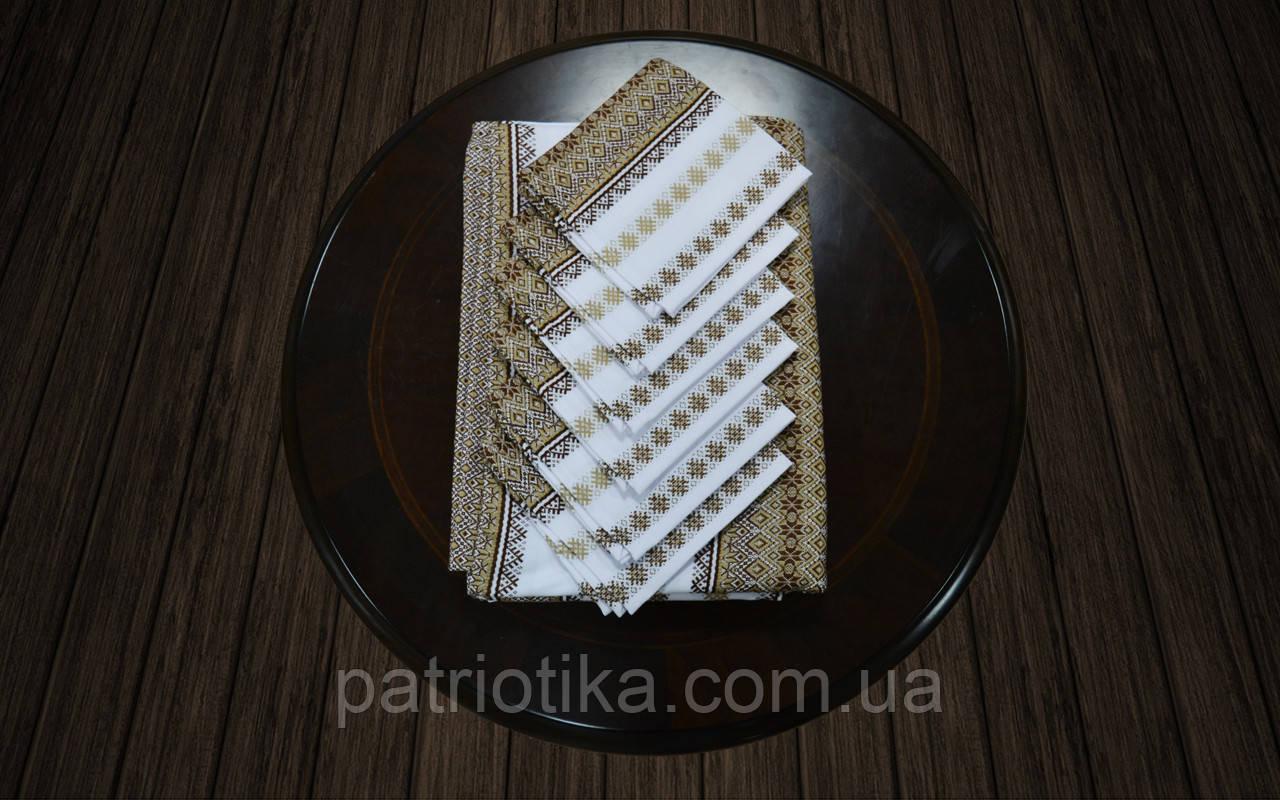 Комплект столовый коричневый | Комплект столовий коричневий 190х140