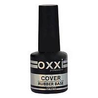 OXXI Cover Base №2 - камуфлирующая база-корректор для гель-лака (персиковая)