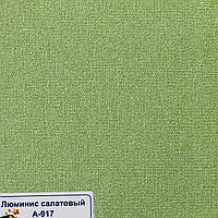 Рулонні штори Одеса Тканина Люмінис Салатовий А-917
