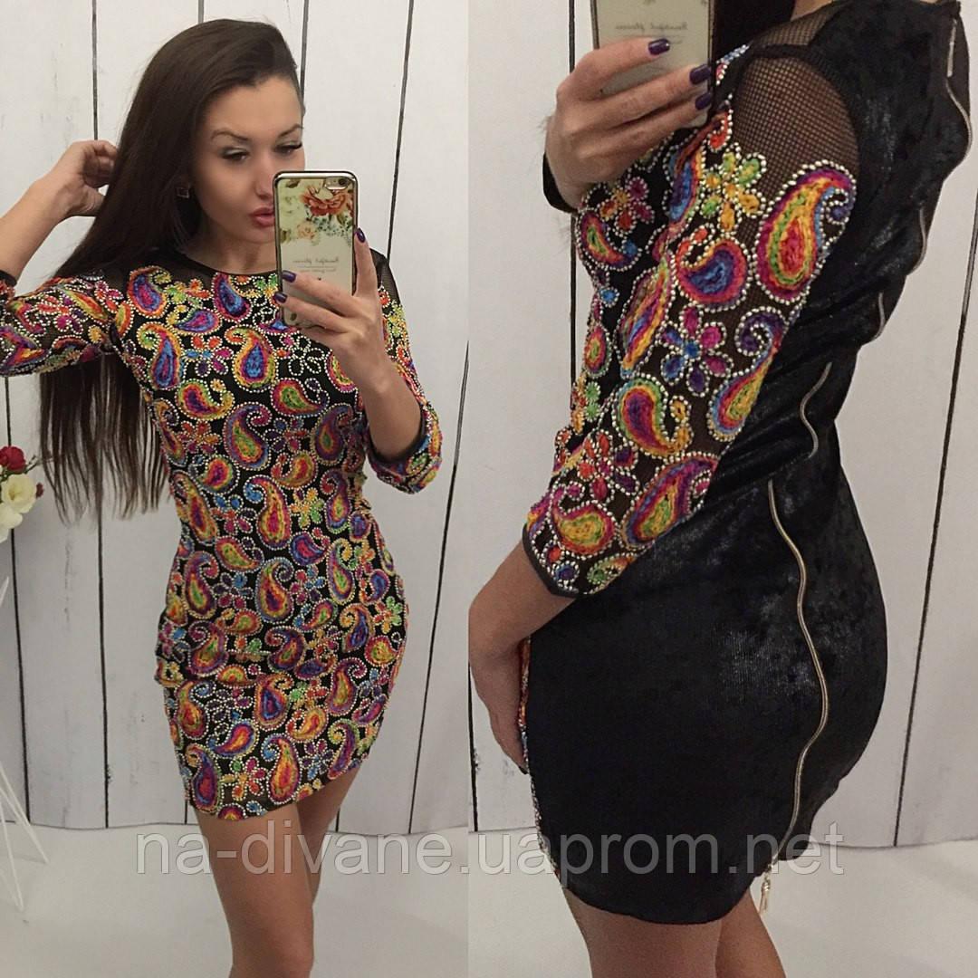 Женская одежда купить в розницу в интернет магазинах