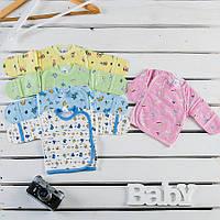 Распашонки теплые ясельные для новорожденных ( мальчик девочка ) ТМ Фламинго с закрытыми ручками