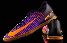 Футзалки Nike MERCURIALX VORTEX III IC 831970-585 (Оригинал), фото 3