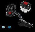 FM-трансмиттер Promate FM16, фото 2