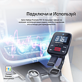 FM-трансмиттер Promate FM16, фото 3