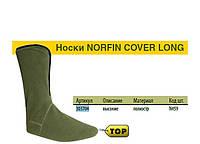 Флисовые носки-вставки Norfin Cover Long
