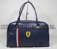 Стильная сумка для спорта (маленький размер)