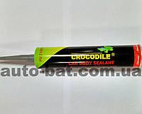 Герметик автомобильный для швов (полиуретановый) CROCODILE, серый, 310 мл