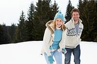 Главное зимой – беречь иммунитет!!!