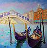 «Венеция. Ponte di Rialto» картина маслом
