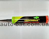 Герметик автомобильный для швов (полиуретановый) CROCODILE, черный, 310 мл