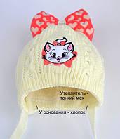 Зимняя шапка для девочек Мари, размер 50-54 см (1-2 года)