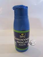 Кокосовое масло Parachute 20мл.