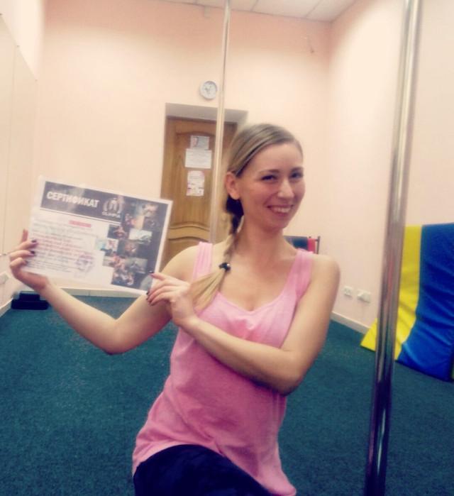 Ярмульская Ольга при получении сертификата от школы Олимпия