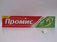 Зубная паста Промис с экстрактом трав