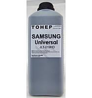 Тонер Samsung Universal (1кг) ML1510\1610\1710\2150\2250\2850 Universal