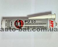 Герметик автомобильный для швов (полиуретановый) APP, белый, 310 мл