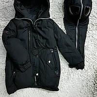 Детские куртки с очками, фото 1