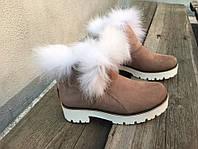 Женские  ботинки из натуральной замши на овчине р.36-41
